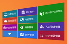 珠海企业网站建设必备的功能